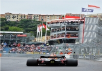 Get ready to vroom with 77th F1 Monaco Grand Prix in style